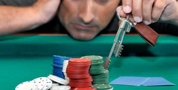 Как бросить играть в онлайн казино американские игровые автоматы ласвегаса