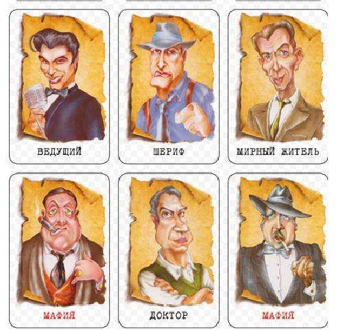 Играть онлайн в мафию с картами не получается играть в карты