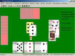 Как играть на прохождение карт казино онлайн питер