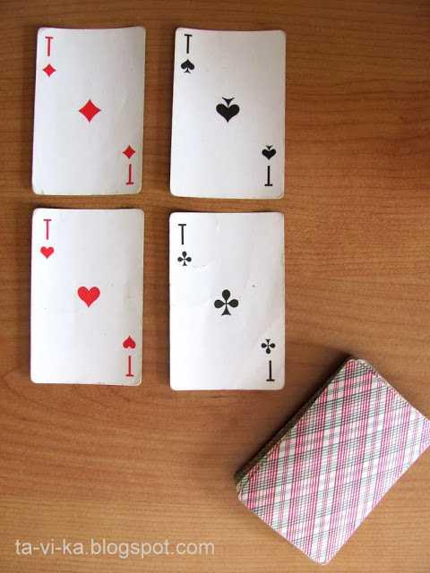 как играть в картах в сундучок
