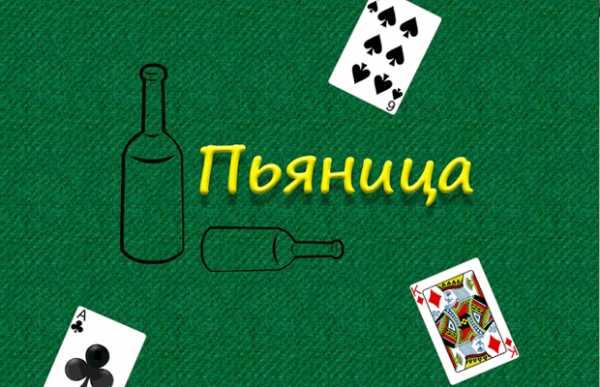 форум казино онлайн рулетка
